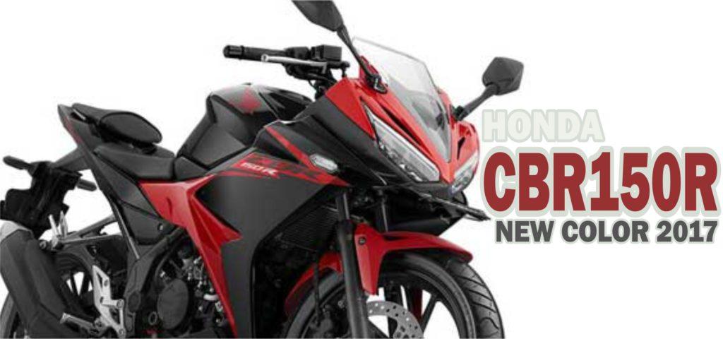 Warna-Baru-Honda-CBR150R-2017_SUKANYAMOTOR
