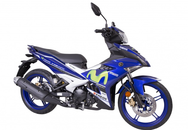 Yamaha MX King, tak tergoyahkan