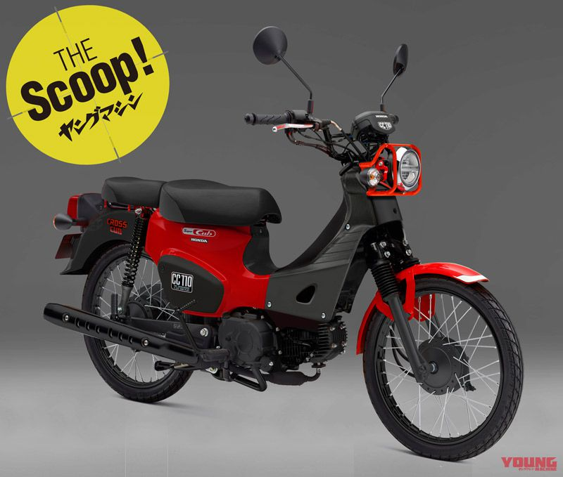 Honda cross cub 110 model double seater (young-machine)