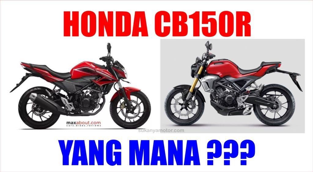 Yang mana CB150R ???